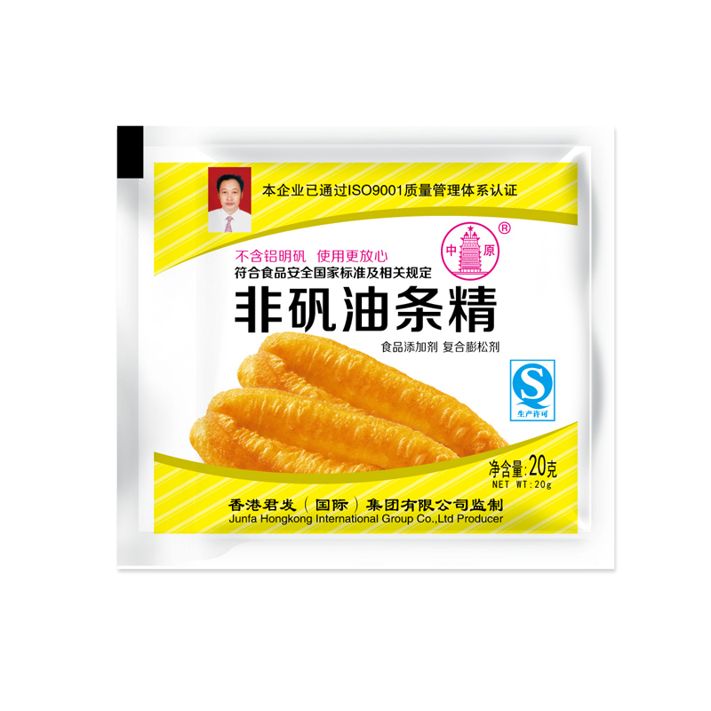 中原非矾油条精20克家庭装